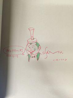 小林治 artworks ONE NIGHT CITY - ntmarie - 感恩 Signed manga collection, manga, autograph, manga collection