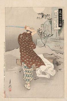 47 Ronin 4.不破数右衛門正種 ふわ かずえもん まさたね Fuwa Kazuemon Masatane 1897 Version