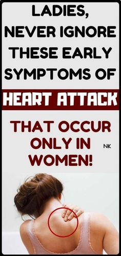6 Symptoms Of A Heart Attack That Occurs Only In Women - Pure Natural Skin Health Tips For Women, Health Advice, Health And Beauty, Health And Wellness, Health Care, Health Diet, Women Health, Health Fitness, Wellness Tips