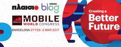 ¡Hola MWC 2018: To Πλαίσιο πάει Βαρκελώνη!