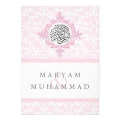 A 7x5 alternative .... Islamic wedding / engagement card - part of a complete Islamic damask wedding invitation set. ♥ Love the soft pink damask pattern :)!