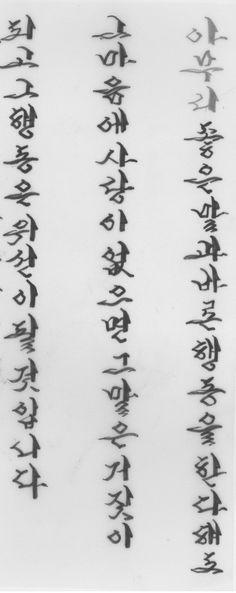t116B w1 김슬기 01