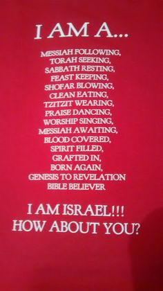 We are Yahuah's people!