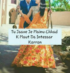 Follow me on instagram @_.miss.eram._ Romantic Couple Dp, Romantic Love Quotes, Song Lyric Quotes, Song Lyrics, Punjabi Quotes, Hindi Quotes, Love Dairy, Filmy Quotes, Heart Touching Shayari