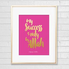 "Islamic Art Print in Pink and Gold, Quran Quote, Wall art- INSTANT DOWNLOAD(8""x10"") by radiantprintable on Etsy"