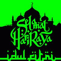 Islamic Messages, Islamic Quotes, Eid Background, Rak Tv, Selamat Hari Raya, Eid Cards, Aang, Eid Mubarak, Alhamdulillah