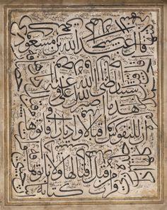 Ottoman Calligraphy Art, Scribbles, 1540s, 'Ahmed Karahisarî' (Osmanlı Hat Sanatı, Karalama)