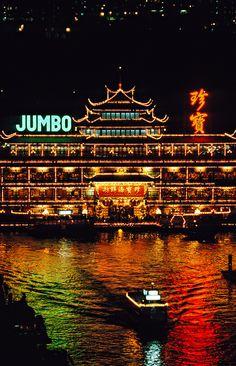Jumbo floating restaurant, Shum Wan Harbor Aberdeen, Hong Kong. Try the stir fried crab! http://www.discoverhongkong.com/us/dine-drink/where-to-eat/aberdeen.jsp