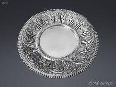 ☀☀☀#в_наличии_old_europe Серебряное блюдо тарелка, 916 проба, вес 276 гр., размеры: 25 х 6 см