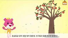"""루미키즈 :  키즈유아동화 - 리더십동화06-""""알록달록 가을을 선물해요"""""""