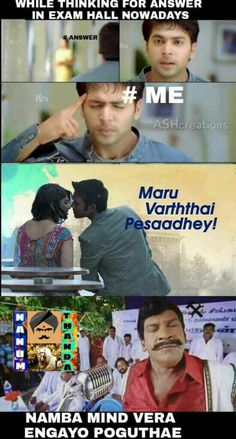 Pin By Praveen Sanra On Praveensanra Comedy Pictures Comedy