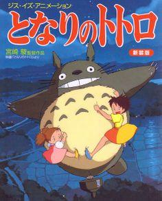 41 My Neighbor Totoro - Anime Japan Art Poster Japanese Illustration, Illustration Art, Totoro Poster, Anime Japan, Manga Artist, My Neighbor Totoro, Hayao Miyazaki, Japan Art, Manga Games