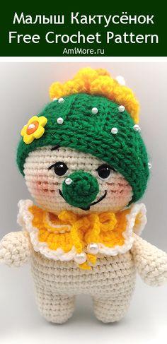 PDF Малыш весёлый кактусёнок крючком. FREE crochet pattern; Аmigurumi doll patterns. Амигуруми схемы и описания на русском. Вязаные игрушки и поделки своими руками #amimore - маленькая кукла, пупс, куколка, пупсик, мальчик, doll puppet, boy, muñeca boneca, poupée, puppe, panenka, bebek, lalka. Amigurumi doll pattern free; amigurumi patterns; amigurumi crochet; amigurumi crochet patterns; amigurumi patterns free; amigurumi today.