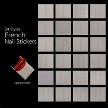 24 Decals French Nail art Stickers Manicure Tips Guide Nails Decoration Form Finger Guides DIY Beauty Nail Tools Decoration