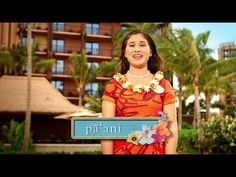 Hawaiian Word of the Week: pā'ani  playing