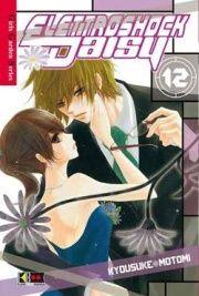 Dengeki Daisy Manga, Shoujo, Anime, Movie Posters, Cover, Film Poster, Cartoon Movies, Anime Music, Animation