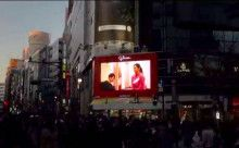(東急電鉄、グリコ、渋谷テレビジョン、DHC) 日本を代表する企業様たちに ご協力していただき光栄に思います。 スクリーンでパーソナルトレーニング! しっかり貢献していきます。