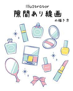 Photoshop Illustrator, Illustrator Tutorials, Make Blog, Digital Illustration, Perfume, Study, Graphic Design, Learning, Tips