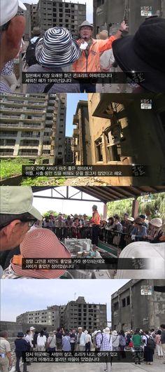 지옥의 섬, 군함도> 다나와 커뮤니티 ::행복쇼핑의 시작! 다나와(가격비교)