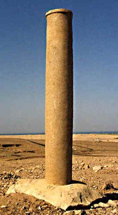 "Red Sea Pillar, in Hebrew it says ""This monument is erected by King Solomon, king of Israel, in honor of YaHWeH in commemoration of the crossing of the Red Sea."""