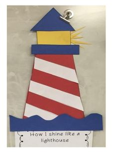 Lighthouse Craft with Leader in me Writing prompt