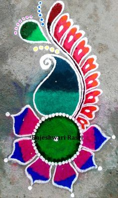 Happy New Year Best Rangoli 70