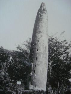 Portuguese Watchtower, Mombasa Kenya
