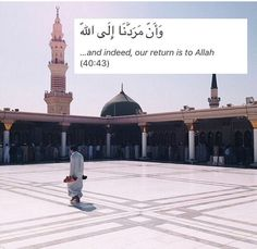 Because to him we belong and to him we shall return. Islamic Teachings, Islamic Quotes, Islam Ramadan, Allah God, All About Islam, Beautiful Mosques, Allah Quotes, Islamic World, Islamic Videos