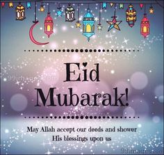 Looking for Eid Mubarak wishes? Get the best Eid Mubarak wishes, sms, images, and status to share with your friends and family on this Eid. Eid Mubarak Wishes Images, Eid Mubarak Messages, Eid Mubarak Card, Mubarak Ramadan, Happy Eid Mubarak Wishes, Adha Mubarak, Jumma Mubarak, Eid Ul Fitr Quotes, Eid Mubarak Quotes