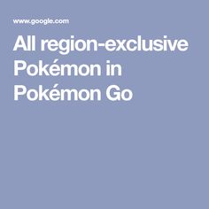Any trainers who play Pokémon Go know that they need to travel the world if they want to complete their in-game Pokédex. Play Pokemon, It's Amazing, Trainers, Tennis, Sweatshirts, Athletic Shoes, Sweat Pants, Coaches, Sneaker