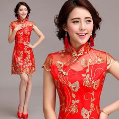 Gold floral embroidered beading Chinese red modern qipao short cheongsam bridal wedding dress | Red Chinese Dress