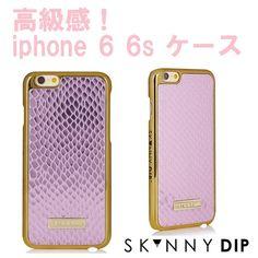 ブランド : SKINNYDIP  スキニーディップ 【 商品 特徴 】高級感ある表面のランダムパターンな柄デザイン、ゴールドパーツの美的なスタイルです。柄の出方が商品ごとにすべて異なるプレミアムデザイン、海外のおしゃれを先取り!お洒落なデザインで注目です。【色】( アイフォンケース アイホン ) アイフォンシックスエスケース【サイズ】 iphone6カバーiphone6s【素材】プラスチックケース 品番 :IPHONE 6 6S MARNI CASE★製品は若干むら傷ございます。位置形状は製品ごとに異なります。ご了承ください★柄の出方は商品ごとにすべて異なります。画像は参考用でご覧ください*商品素材がお客様にとって素材の香りやアレルギー等問題ないかお調べのうえお買い求めください* 海外のiphoneケースはバリや傷色むらメッキムラ…