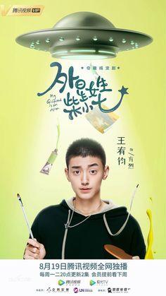 My Girlfriend is an Alien Summary - C-Drama Love Drama Korea, Korean Drama, Healer Kdrama, Dragon Day, Chines Drama, Alien Girl, Drama Fever, Thai Drama, Me As A Girlfriend