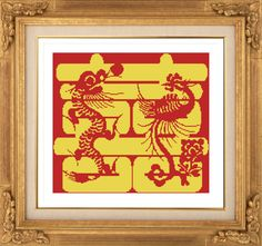 Wedding H072 Cross Stitch Pattern, Chinese Double Happiness Symbol Wall Decal, Unique Cross Stitch, Modern Cross Stitch by AprilBeeShop on Etsy