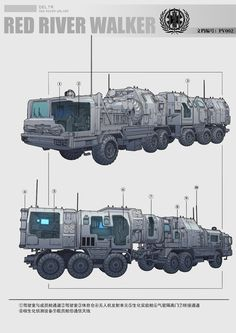 Army Vehicles, Armored Vehicles, Spaceship Concept, Concept Cars, Tron Light Cycle, Luxury Rv, Armoured Personnel Carrier, Bug Out Vehicle, Space Fantasy