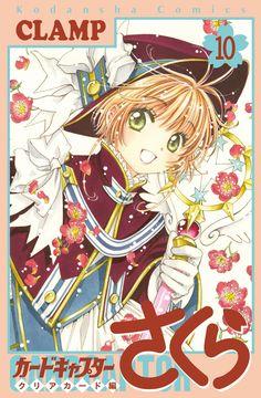 Cardcaptor Sakura, Yue Sakura, Syaoran, Hoshi, Old Anime, Anime Manga, Mila Superstar, Clow Reed, Xxxholic