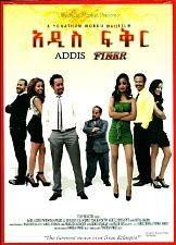 Addis Fikir