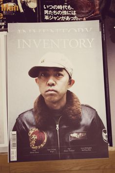 Always on point: Inventory Magazine, Issue 07 | Fall/Winter 2012, found at Kinokuniya Bookstore in Japantown #inventory #magazine #japan #fashion