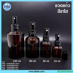 ขวดแก้วบรรจุภัณฑ์สวยๆ สีชา และหัวปั้ม เซ็ต สวยๆ Perfume Packaging, Cosmetic Packaging, Perfume Bottles, Coding, Cosmetics, Perfume Bottle, Programming