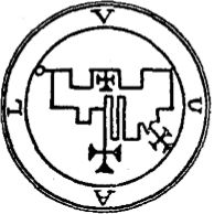 Seal of Uvall (1)
