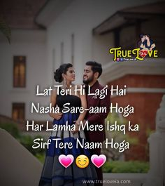 All type shayaries Lines from soul Romantic & Love Cutest lines Quote thought Feelings of life & Love Stories . True Love Qoutes, Love Quotes Poetry, Love Husband Quotes, Love Poetry Images, Love Quotes With Images, Cute Funny Quotes, Cute Love Quotes, Love Quotes For Him, Life Quotes Pictures