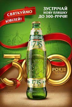 Lvivskoe beer for Ukrainian market