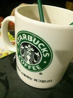 사랑하는 사람과 커피한잔
