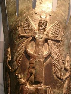 Sumerian artifact (Found in Iran) Mithra in ankh-like winged vehicle