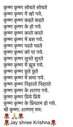 Krishna Avatar, Radha Krishna Holi, Krishna Leela, Radha Krishna Love Quotes, Jai Shree Krishna, Cute Krishna, Lord Krishna Images, Radha Krishna Pictures, Radhe Krishna