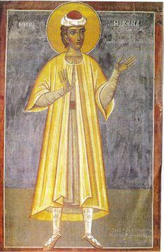 Άγιος Μιχαήλ Πακνανάς ο κηπουρός - Τοιχογραφία δια χειρός Φωτίου Κόντογλου στο παρεκκλήσιο της Αγίας Ειρήνης οικογένειας Πεσμαζόγλου στην Κηφισιά Αττικής.