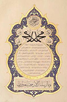 © Turan Sevgili - Hilye-i Şerîf Efendimiz'in (sallallâhu aleyhi ve sellem)  mübarek şemailinin yazıldığı levhalara bakarak O'na salavat getirmek, O'na dua etmek, saygılarını ifade etmek, şirk değildir. Bilakis O en büyük peygambere ümmet olma şuurunu pekiştiren bir vesiledir.