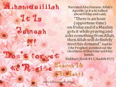 jummah quotes | Friday/Jummah Prayer | Islam – Key To The Treasures Of Jannah