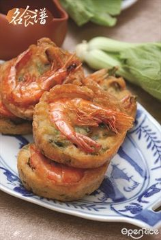 Prawn cakes outside might be overly oily, but you can control the oil and ingredients when you do Prawn Recipes, Fish Recipes, Seafood Recipes, Indian Food Recipes, Asian Recipes, Cake Recipes, Cooking Recipes, Asian Snacks, Asian Desserts