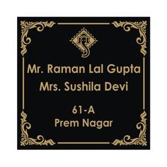 Villa Name Plate Name Plate Personalized Name Plates For Office Custom Desk Name Plates Persona Name Plate Design Name Plates For Home Personalized Name Plates